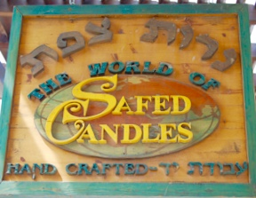 Safed Candles Hawdala Havdala