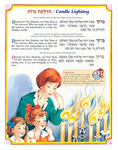 Children's Siddur Kinder-Siddur Books&Bagels