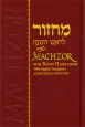 Machzor for Rosh Hashanah with English Translation