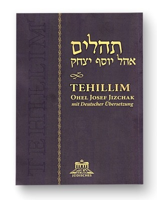 b cher tehillim ohel josef jizchak mit deutscher bersetzung books and bagels one stop. Black Bedroom Furniture Sets. Home Design Ideas