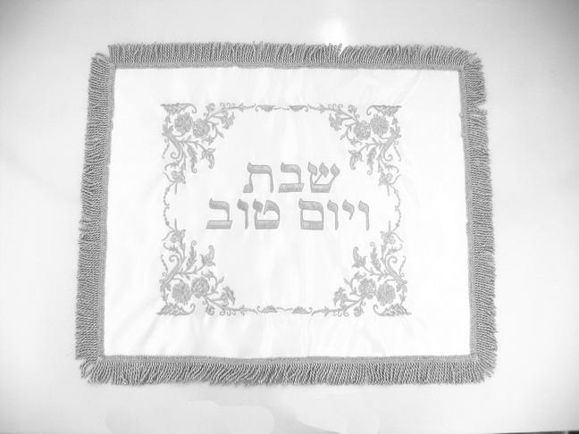 Judische Geschenke Hochzeitsideen Judaika Challah Cover