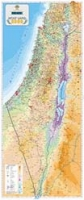 Carta's Map of Israel
