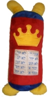 Plush Sefer Torah for Children